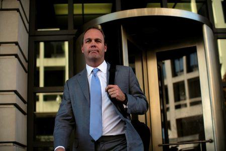 Rick Gates: I Committed Crimes With Paul Manafort