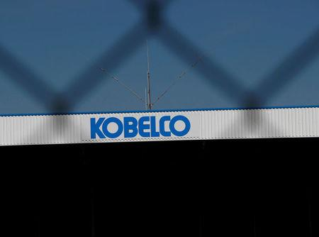 FILE PHOTO: Kobe Steel's logo is seen through a fence at a facility of Kakogawa Works in Kakogawa