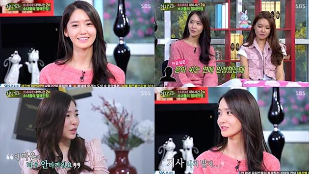 Yoona dating with lee seung gi movies