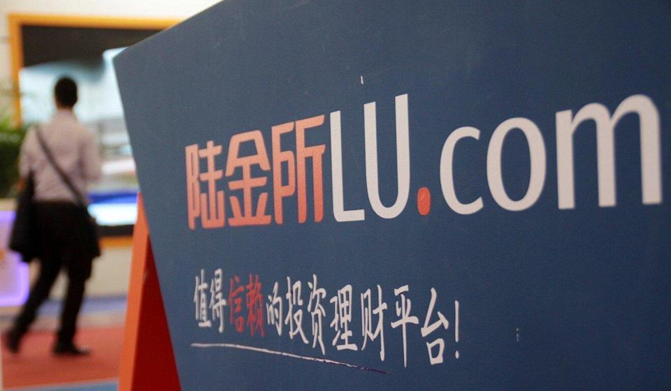 A sign of wealth management platform Lufax is seen during an expo in Beijing, China December 11, 2015. Picture taken December 11, 2015. Photo: Reuters.