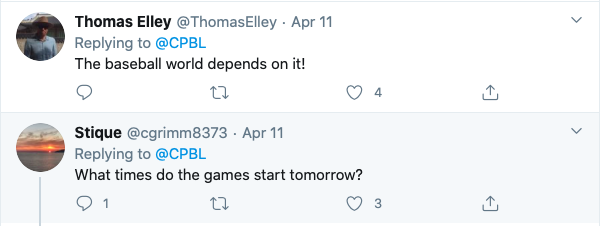 Foreign baseball fans were also eager to watch the games (Screenshot from Twitter)