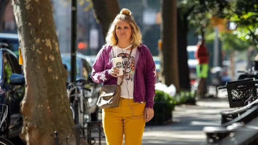 Jillian Bell plays the title role in comedy-drama 'Brittany Runs a Marathon'.