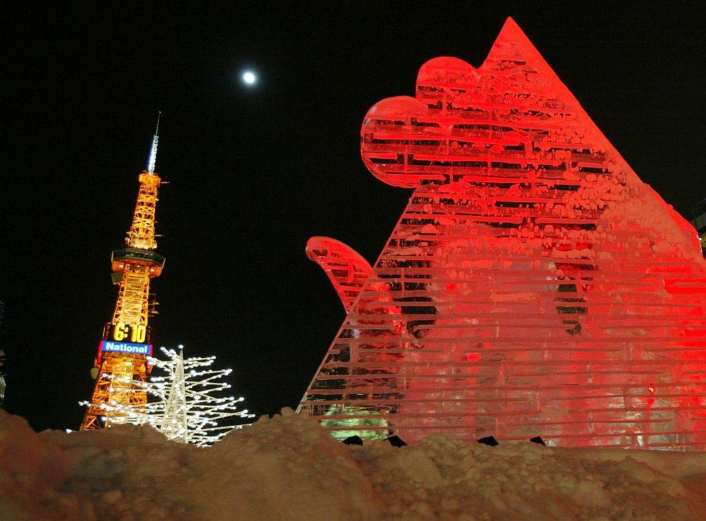 An ice sculpture in seen prior to the Sapporo Snow Festival in Sapporo, Japan.  Most of the labor to create over 300 snow sculptures was done by Japan's Self Defence Force Members.