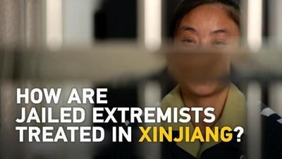 "CGTN exclusive documentary ""The war in the shadows: Challenges of fighting terrorism in Xinjiang."""
