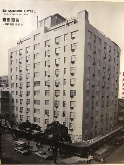 An undated image of Shamrock Hotel, which opened for business in 1952 on Nathan Road in Jordan. Photo: FACEBOOK.