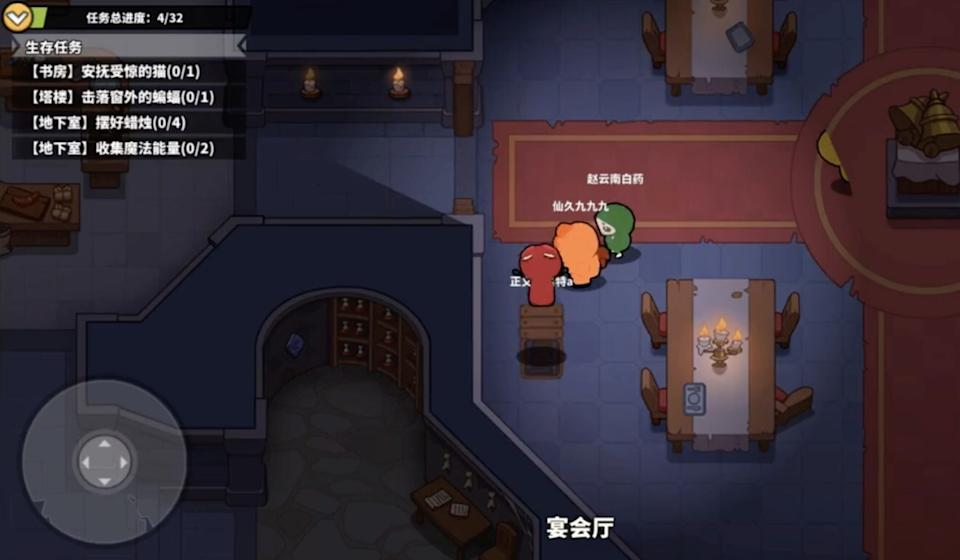 Instead of on a spaceship, Werewolf Among Us is set in a medieval castle. Image: Shenzhen Youliang Technology/TapTap