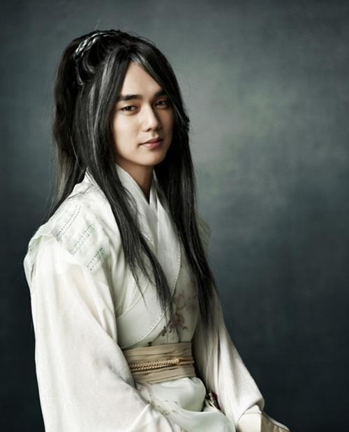 Yoo seung ho tells worries about his beard altavistaventures Image collections