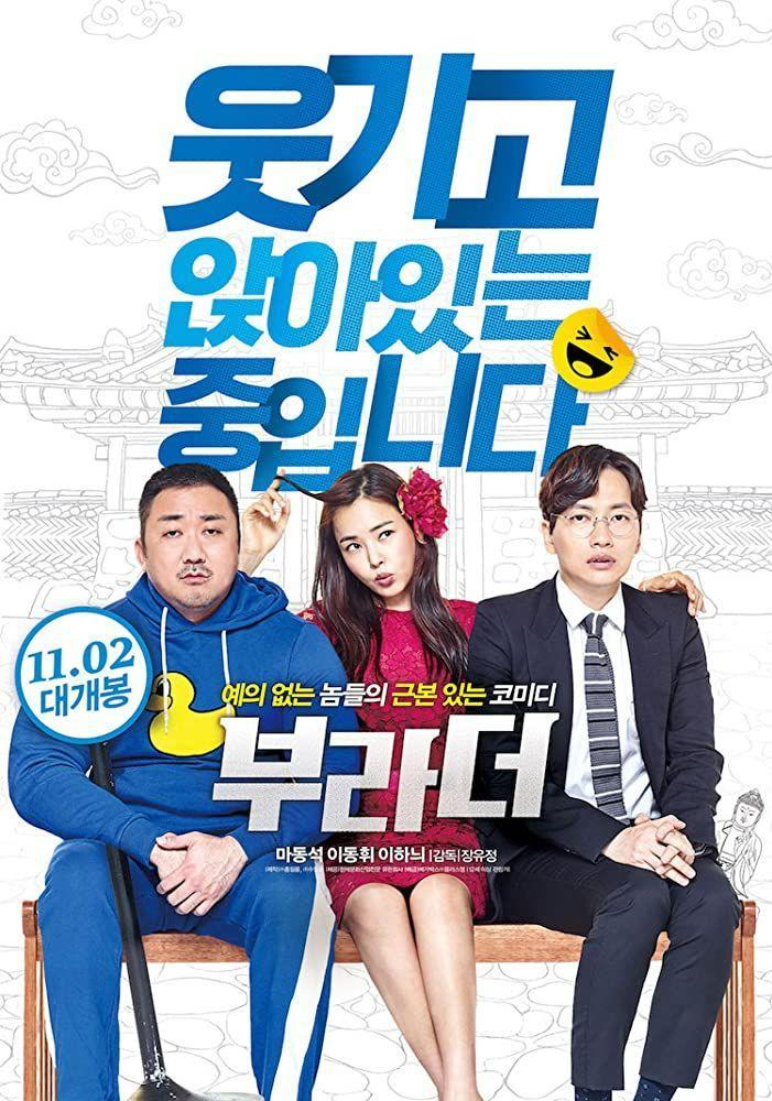 """<p>A hilarious intro into Korean comedies, <em>The Bros</em> tells the story of two brothers—living totally separate lives—who are reunited at their father's funeral. Their witty sibling rivalry, a mysterious young lady, and newly discovered family secrets come together to create a quirky but entertaining slapstick comedy.</p><p><a class=""""link rapid-noclick-resp"""" href=""""https://www.netflix.com/title/80226233"""" rel=""""nofollow noopener"""" target=""""_blank"""" data-ylk=""""slk:Watch Now"""">Watch Now</a></p>"""