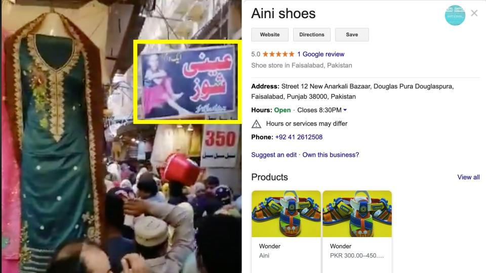 The image shows the board of the shop written in Urdu and the address of the shop.