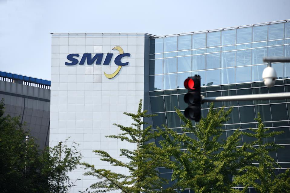 """SMIC advised its shareholders and potential investors """"to exercise caution when dealing in the securities of the company."""" Photo: Su Weizhong/VCG via Getty"""
