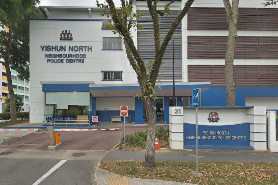 The officer was taken to Khoo Teck Puat Hospital, where he died at 10.26pm.