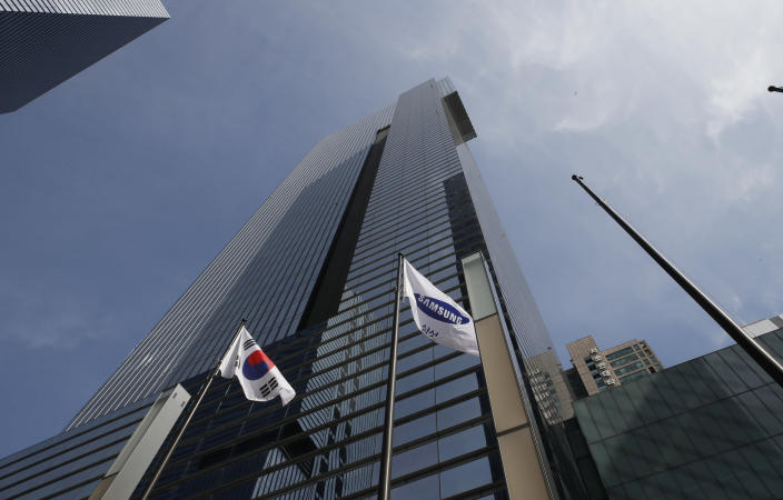 Samsung Electronics' Seocho building is seen in Seoul, South Korea, Sunday, Oct. 25, 2020. Lee Kun-Hee, the ailing Samsung Electronics chairman who transformed the small television maker into a global giant of consumer electronics, has died, a Samsung statement said Sunday. He was 78. (AP Photo/Lee Jin-man)