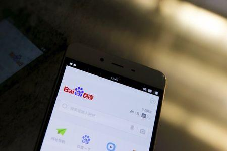 Picture illustration shows a smartphone with an Android operating system and the Baidu Browser application