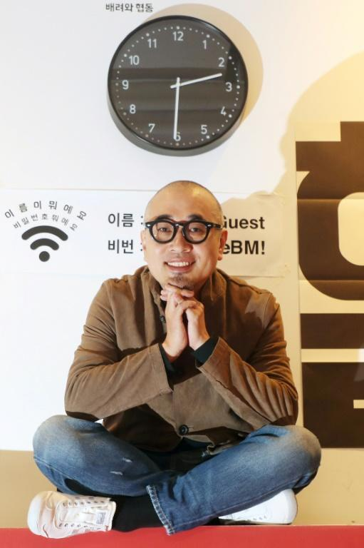 Kim Bong-jin and his wife became the first South Koreans to sign the Giving Pledge, a campaign to get the world's ultra-rich to donate at least half their wealth