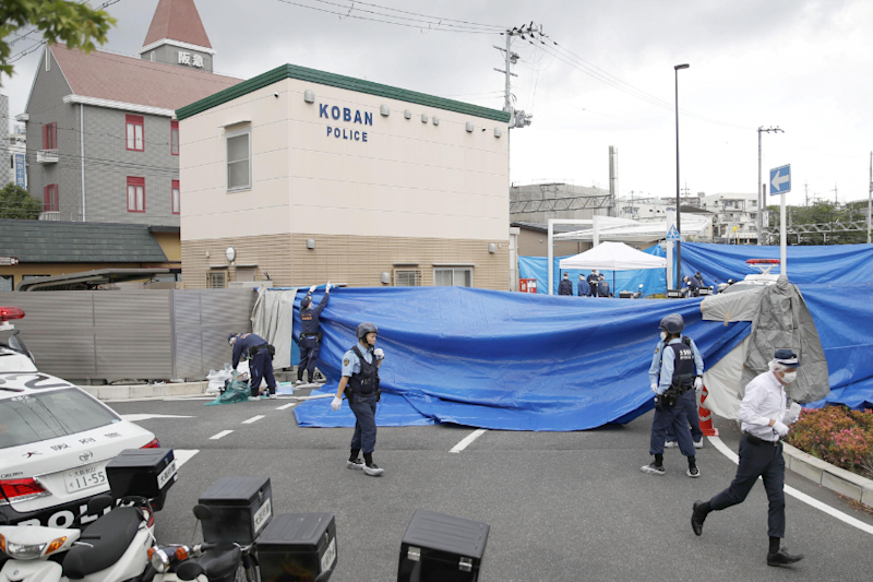 Japanese Man Arrested for Stabbing Police Officer, Grabbing Loaded Gun