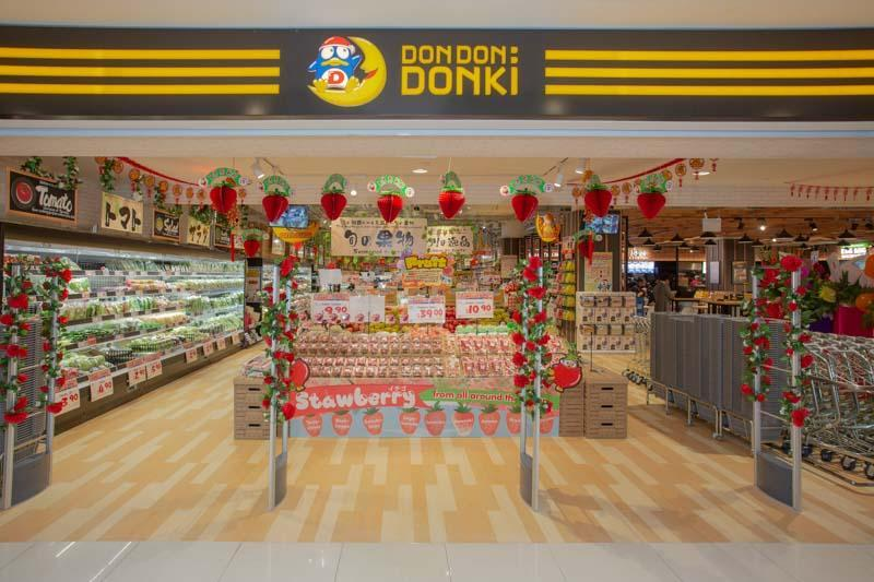 Don Don Donki's storefront at City Square Mall