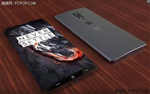 OnePlus 5 render (Credit:PCPop.com)