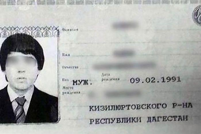 Aliev's Russian passport picture. Image: Ren TV east2west.