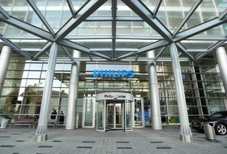 FILE PHOTO: Dutch health technology company Philips presents the company's financial results for the fourth quarter in Amsterdam