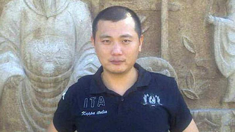 Fourth man charged in NSW for Qin Wu death