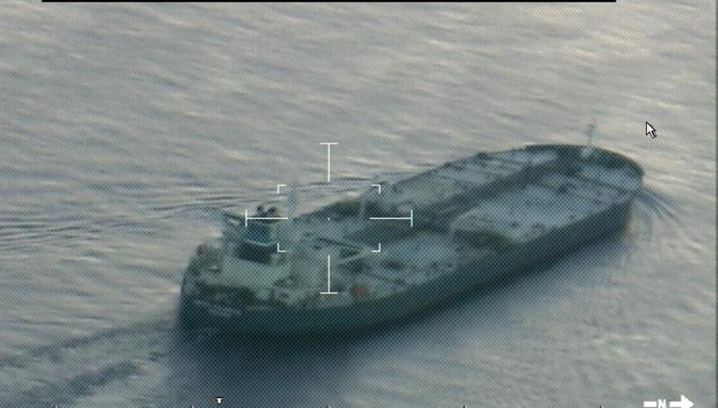 A still image from video taken by a U.S. Coast Guard HC-144 Ocean Sentry aircraft shows the oil tanker United Kalavyrta (also known as the United Kalavrvta), which is carrying a cargo of Kurdish crude oil, approaching Galveston, Texas July 25, 2014. U.S. authorities are set to seize a cargo of oil from Iraqi Kurdistan anchored off the Texas coast after a judge approved a request from Baghdad, raising the stakes in an oil sales dispute between Iraq's central government and the autonomous region.The tanker United Kalavryta, carrying some 1 million barrels of Iraqi Kurdish crude oil worth more than $100 million, arrived near Galveston Bay on Saturday, but has yet to unload its disputed cargo.Picture taken July 25, 2014. REUTERS/US Coast Guard/handout via Reuters (UNITED STATES - Tags: ENERGY TRANSPORT POLITICS CRIME LAW) FOR EDITORIAL USE ONLY. NOT FOR SALE FOR MARKETING OR ADVERTISING CAMPAIGNS. THIS IMAGE HAS BEEN SUPPLIED BY A THIRD PARTY. IT IS DISTRIBUTED, EXACTLY AS RECEIVED BY REUTERS, AS A SERVICE TO CLIENTS