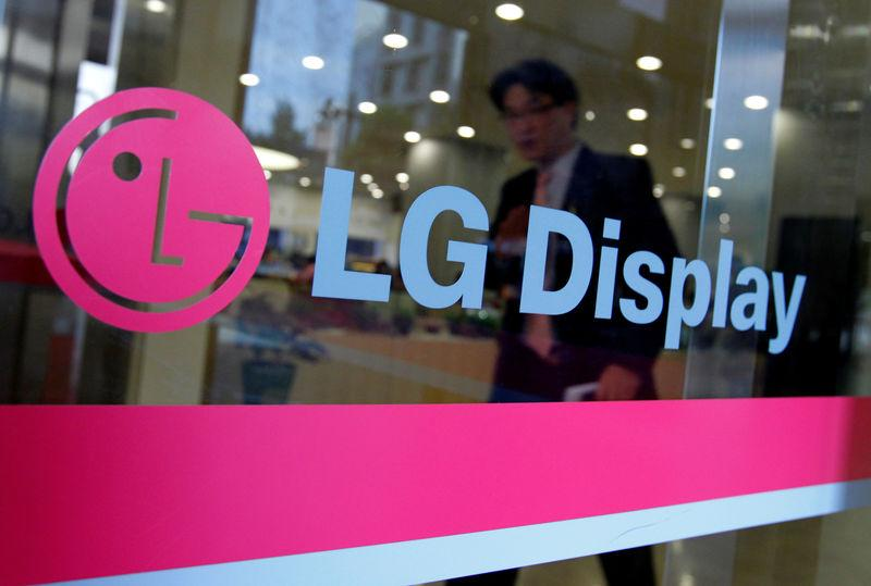 A man walks out of the headquarters of LG Display in Seoul