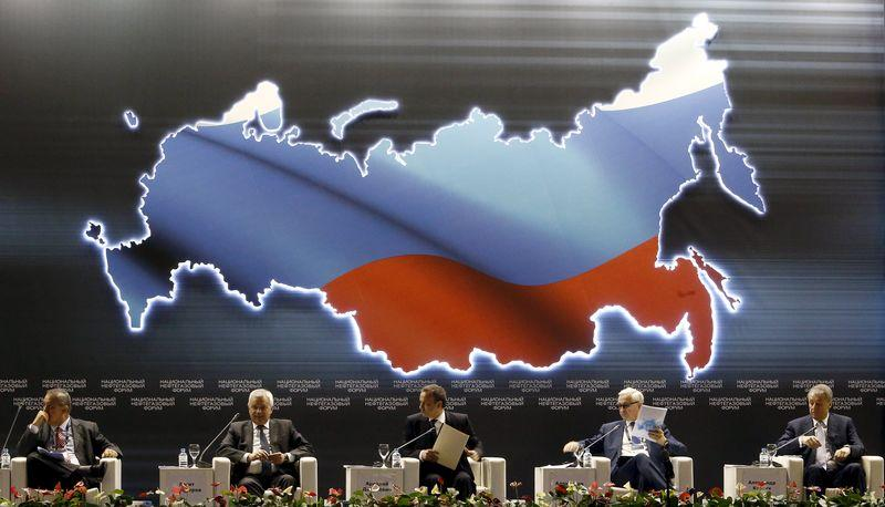 Officials attend National Oil and Gas Forum in Moscow