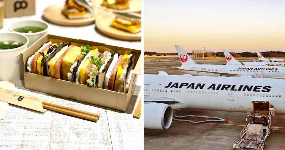 <p>A peculiar job offer asked perspective delivery person to travel from Okinawa to Tokyo and back for onigiri. (Photos courtesy of Potama/Instagram and Shutterstock)</p>