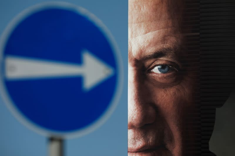A part of a campaign billboard of Benny Gantz, a former Israeli armed forces chief and the head of a new political party, Israel Resilience, can be seen in Tel Aviv