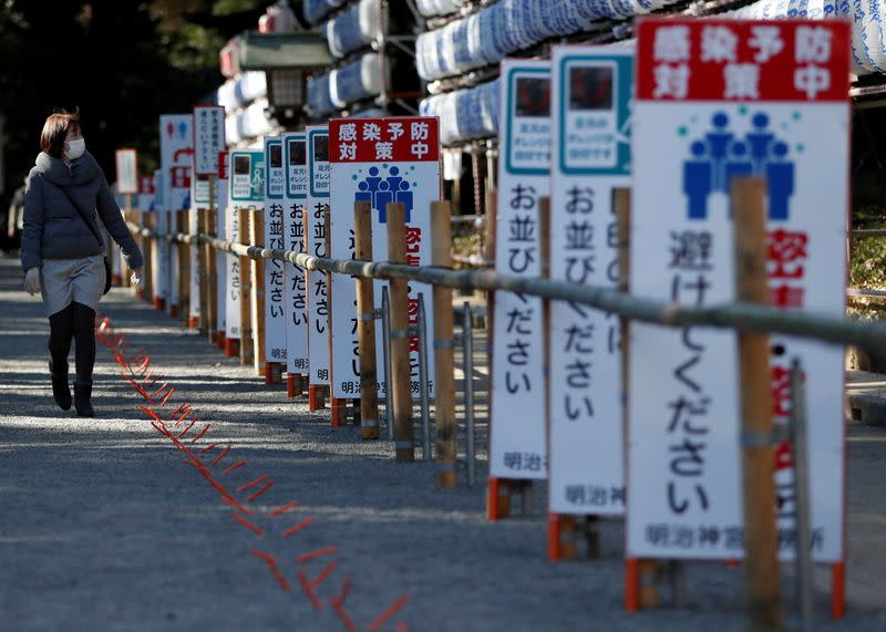 Ritual to usher in the upcoming New Year at Meiji Shrine in Tokyo