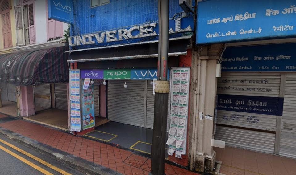 UniverCell Mobile Market at Serangoon Road. (PHOTO: Screenshot/Google Maps)