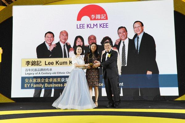 """Lee Kum Kee Family Council member, Ms. Andrea Lee (centre) receives the first Hong Kong """"EY Family Business Award of Excellence"""""""