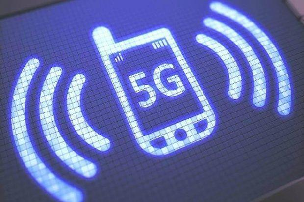 5G, 5G SERVICE, 5G service in india, esim, digital technology