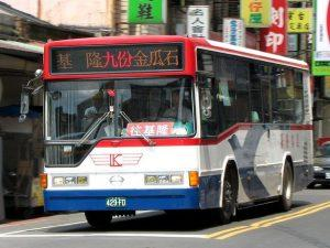 A bus to Jiufen (NOWnews)