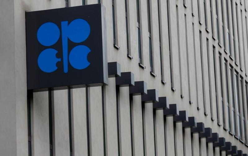 The OPEC logo is pictured at its headquarters in Vienna