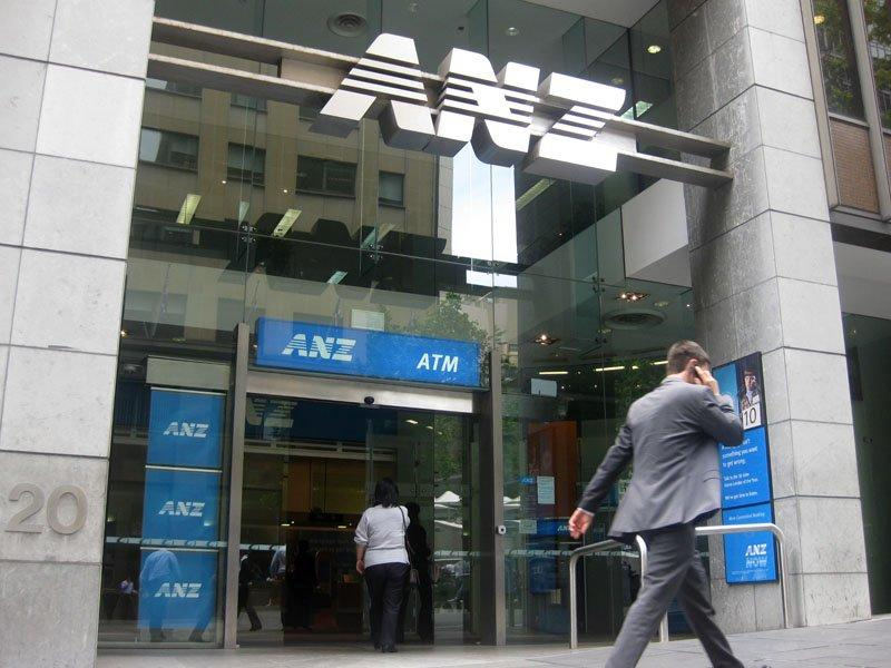 ANZ cuts 230 wealth management jobs