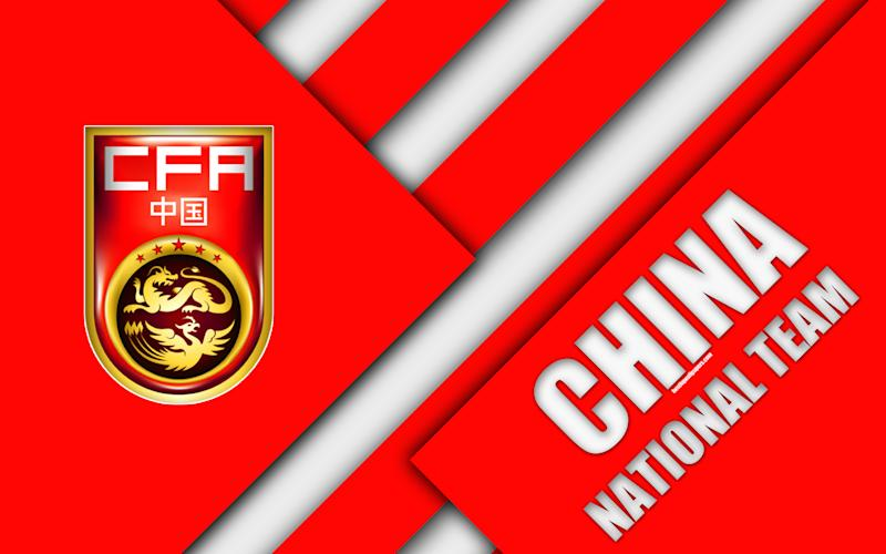 Goal tells you everything you need to know about the Blue Tigers' opponents China in the upcoming friendly...