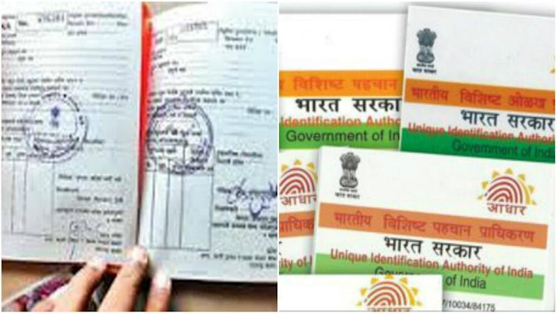 Aadhaar-Ration Card Linking Deadline Ends Today, Here's How to Link the Two Documents Via Online and Offline Methods