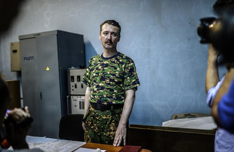 """File picture dated July 28, 2014 shows Igor Strelkov, the military commander of the self-proclaimed """"Donetsk People's Republic"""", delivering a press conference in Donetsk, eastern Ukraine"""
