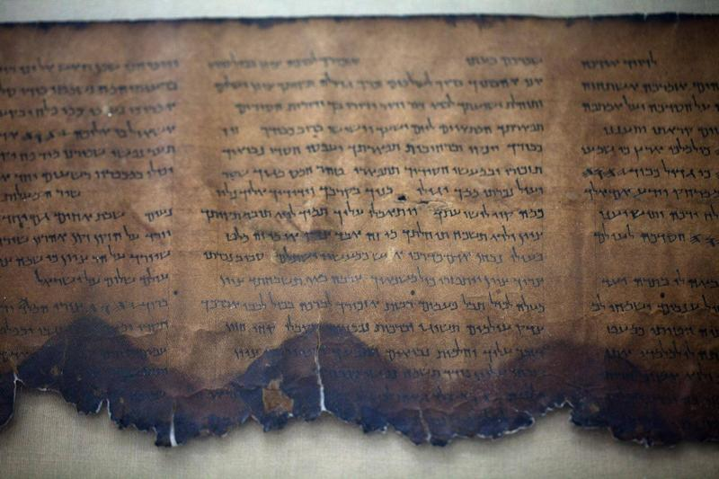 A fragment of the 2000-year-old Dead Sea scrolls is laid out at a laboratory on December 18, 2012 in Jerusalem, Israel: Uriel Sinai/Getty Images
