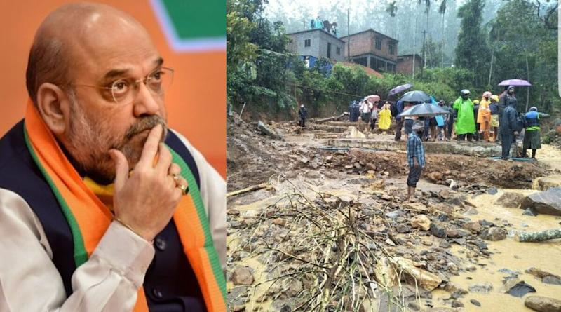 Idukki Landslide in Kerala: HM Amit Shah Expresses His Condolences to Bereaved Families, Assures All Support From Centre to State Govt