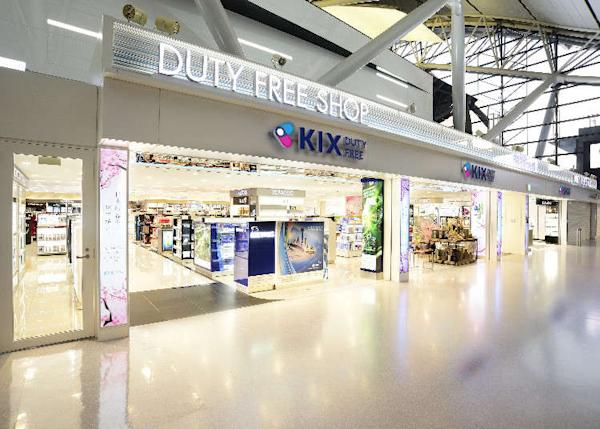 Japan Duty-Free Shopping Guide: What's Really Available at Kansai International Airport!