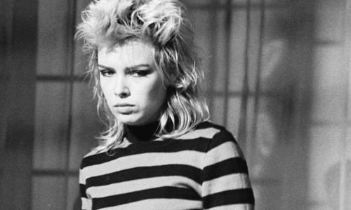 Kim Wilde: 'I look miserable, but I was having the time of my life'
