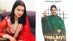 Rangoli slams 'samosa gang' for criticizing Kangana's look in 'Thalaivi'