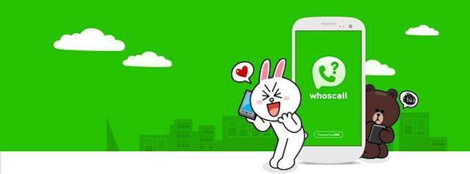 Whoscall has rebranded as 'LINE Whoscall' with its iconic LINE green colour background.