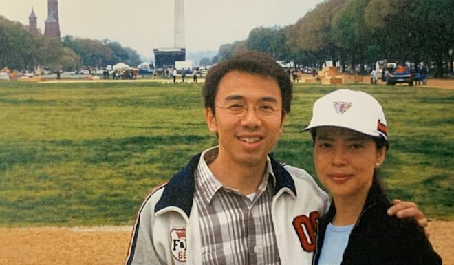 Wilson Fung and Cheyenne Chan pictured on their first trip to Washington in April 2005. Photo: Handout