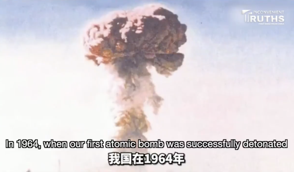 Pictured is an atomic blast from the video China shared.