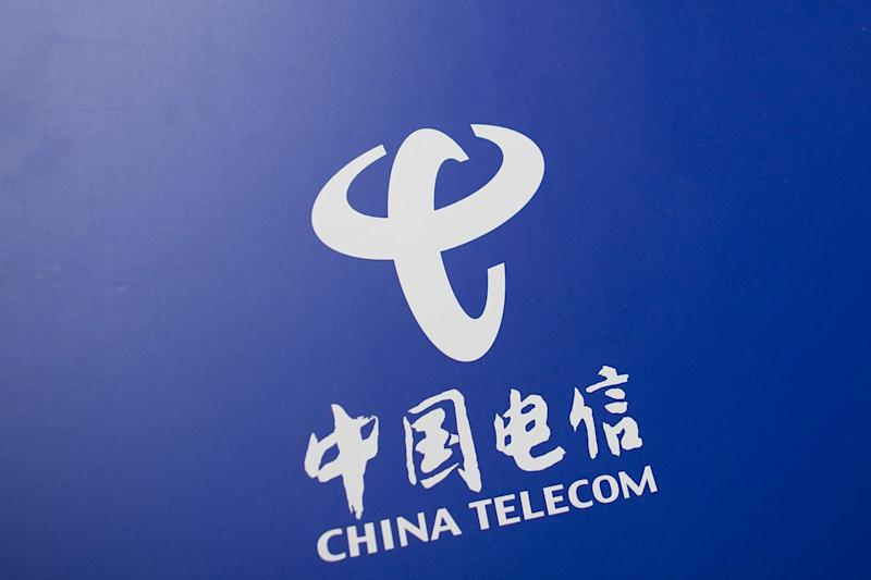 China Explores Megamerger of Mobile-Phone Carriers