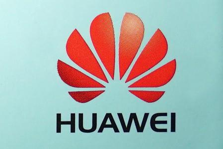 The Huawei logo is pictured in the Manhattan borough of New York