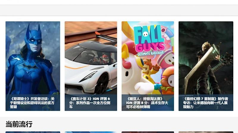 Gaming media title IGN relaunches official Chinese site in a tie-up with Tencent as demand booms